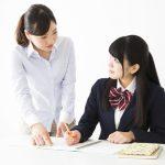 《転職体験談》営業事務から私立高校の教師へ