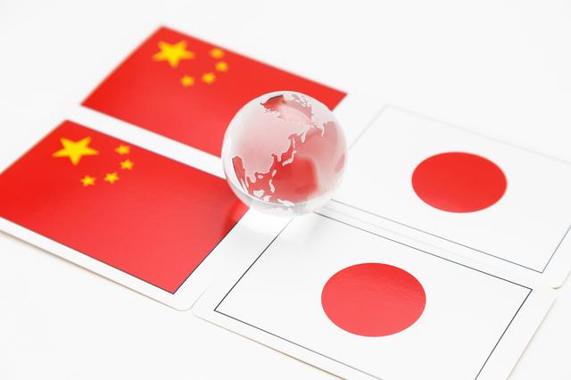 「中国語 活かす 仕事」の画像検索結果