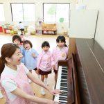 ピアノスキルに自信がある保育士の求人選びのポイント