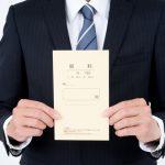 給料重視で営業の求人を選ぶときに気をつけておきたいこと