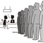ハローワークで見つかる第二新卒者の求人の特徴