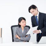 営業マネージャー・営業管理担当者の仕事内容