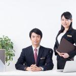 税理士補助の求人・転職の実態は?未経験者にも役立つ税理士補助の求人・仕事内容・給料まとめ