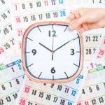 第二新卒としての転職活動にかける期間どのくらいが目安?