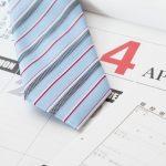 第二新卒として4月入社を狙う!いつから転職を始めればいい?