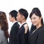 第二新卒として転職するメリット&有利になる部分