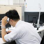 激務の会社を辞めたい人は楽・暇な仕事へ転職するべき!?忙しい毎日からの正しい脱出方法