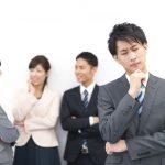 営業の仕事に就いている人に多い転職理由とは?