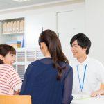 旅行会社・旅行代理店からの転職を成功させる方法。別業種でおすすめの職種は?