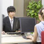 30代資格なしでも転職を成功させる秘訣