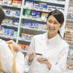 かかりつけ薬局の注目で調剤薬局の薬剤師求人が熱い!調剤薬局の転職事情、仕事内容、給料の実態をまとめました。