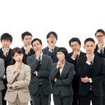 派遣会社に不満がある人は派遣会社を変えるかスパッと辞めて正社員を目指そう!