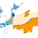 新潟県の保育士求人状況と転職活動の対策