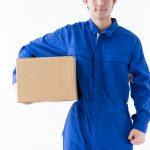 宅配の仕事がきつい… 佐川・ヤマトなどの宅配業者を辞めたい人の転職先は?